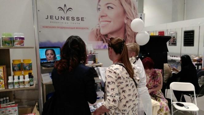 Участие команды  дистрибьюторов  Jeunesse Global в выставке Интершарм INTERCHARM